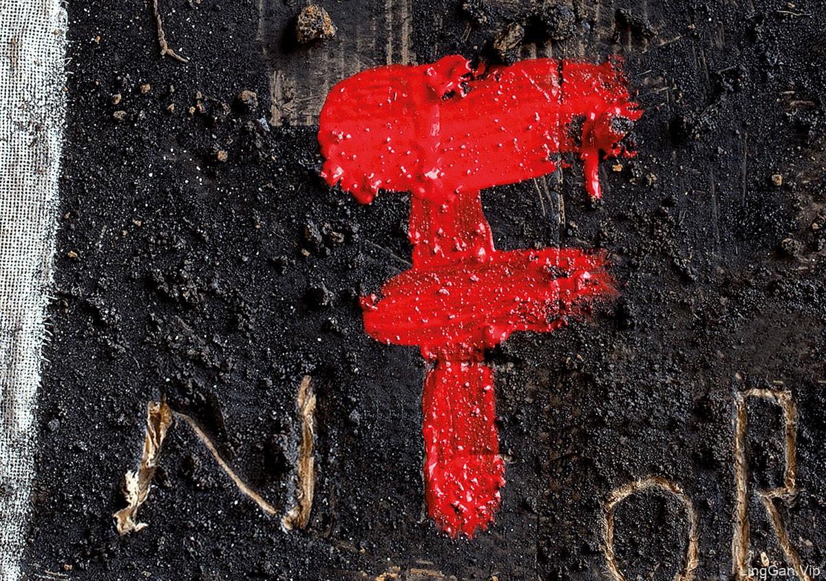 国外Informalism涂鸦创意灵感图形设计