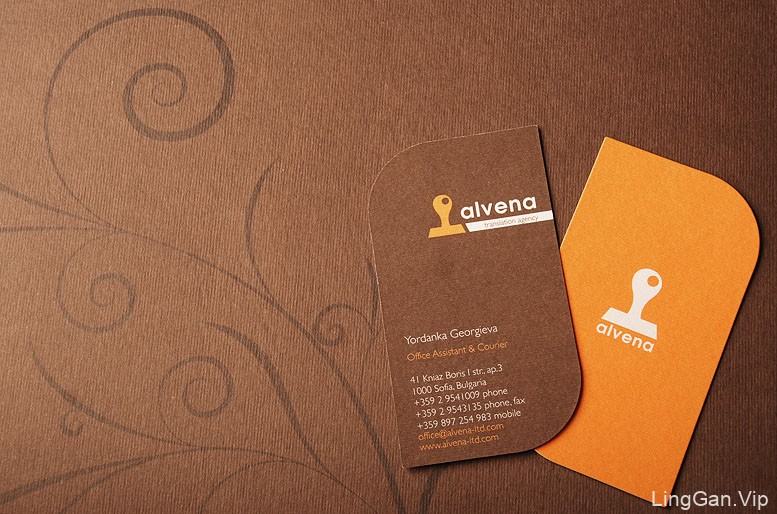 三套保加利亚优秀企业名片创意设计