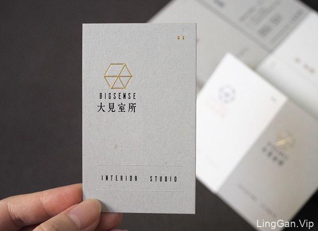 精美简约的台湾大见室所名片赏析