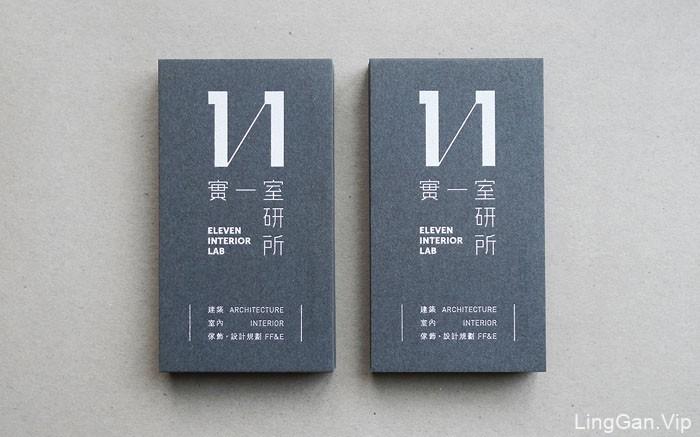 宝岛台湾某实验室研所商务名片设计欣赏