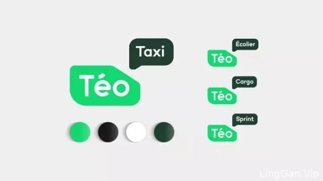 外国出租车公司(Teo Taxi)VI形象设计