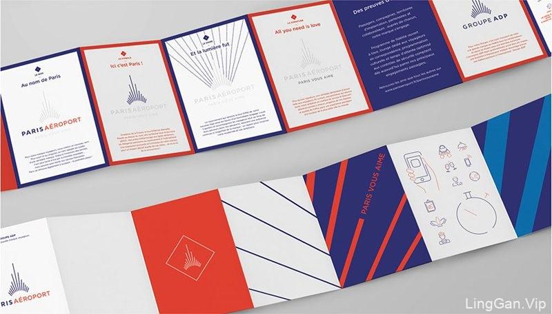 巴黎机场新Logo及VI形象设计