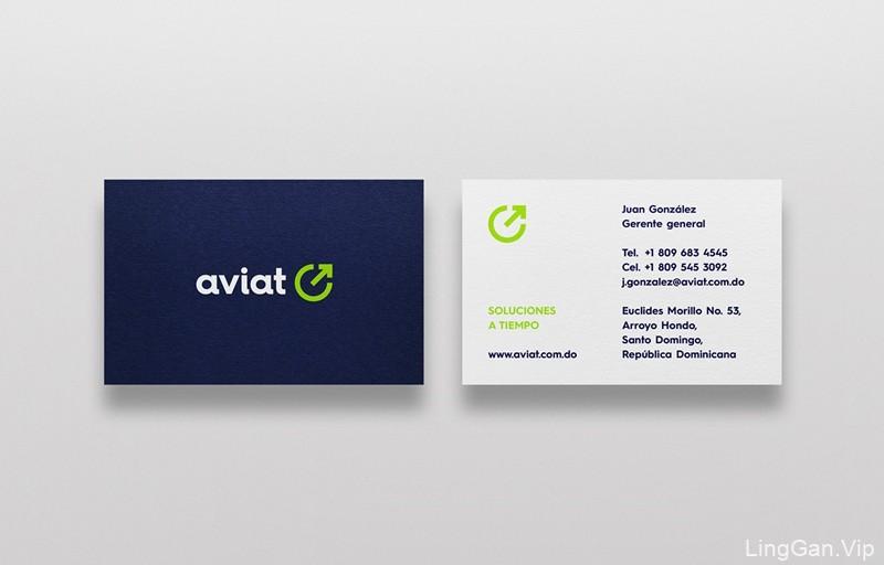Aviat物流公司品牌形象设计