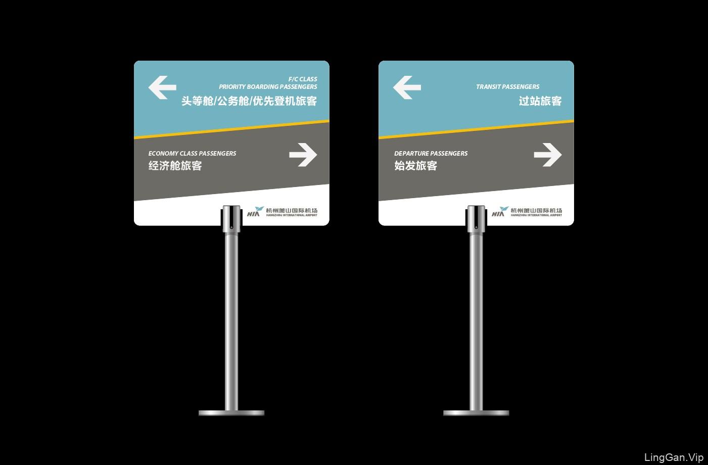 杭州萧山国际机场LOGO及VI形象展示