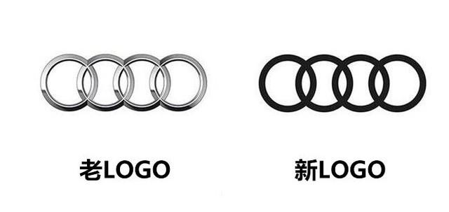 学苹果玩扁平化 奥迪更换全新品牌LOGO