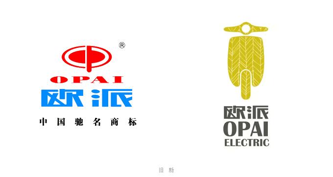 欧派电动车品牌升级 LOGO换新
