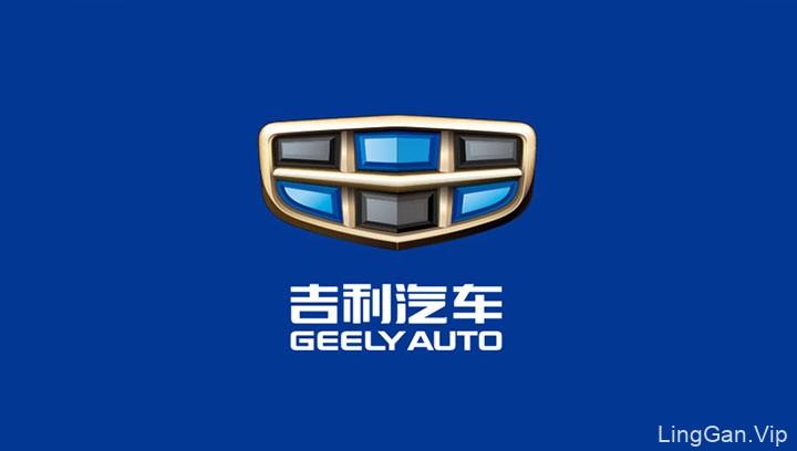 吉利汽车品牌Logo,秀出了六块腹肌