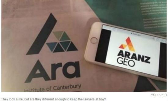 坑爹!新西兰坎特伯雷理工学院耗资百万的新Logo疑似抄袭