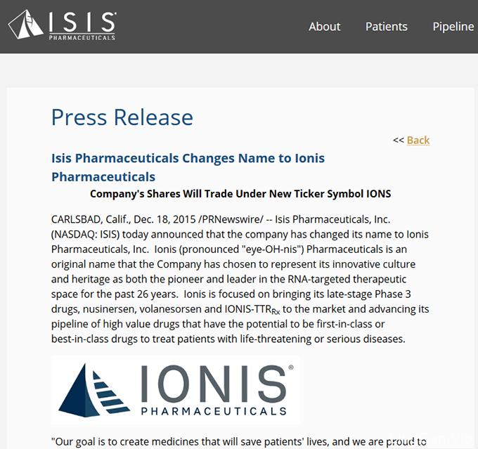不幸躺枪,美国ISIS制药公司更名换标