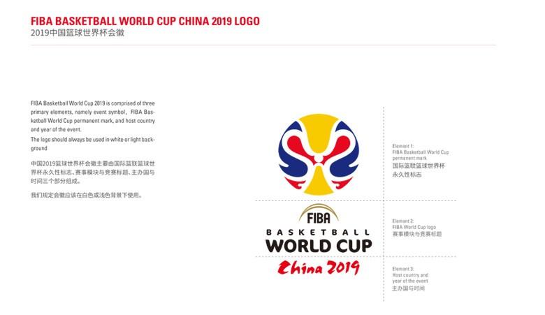 2019年中国男篮世界杯会徽亮相上海滩
