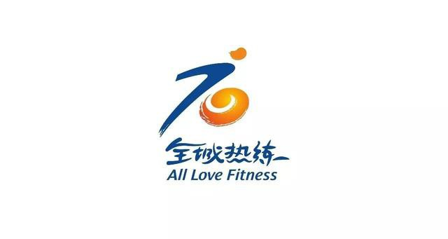 全城热练,跃动石门:石家庄发布全民健身品牌Logo