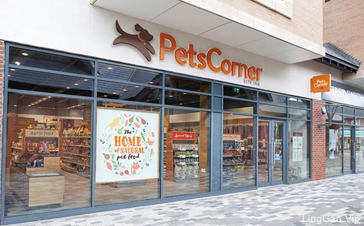 英国第二大宠物商品连锁店(Pets Corner)品牌形象