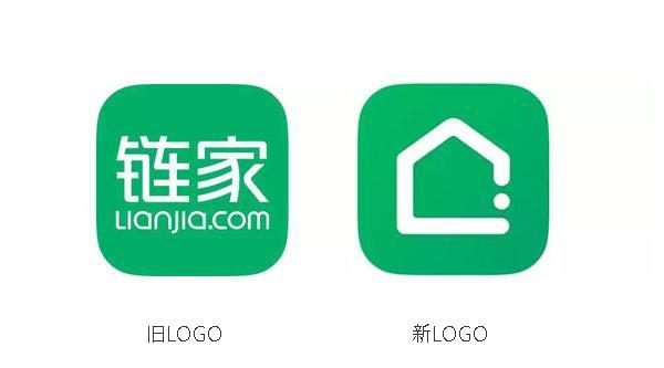 """""""链家""""APP新LOGO:链接人与住的O2O入口"""