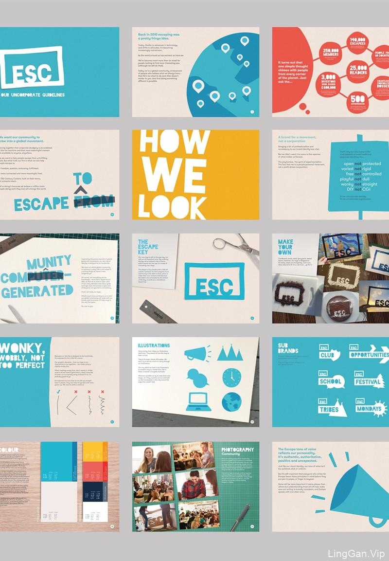 逃离城市(Escape the City)品牌形象创意设计