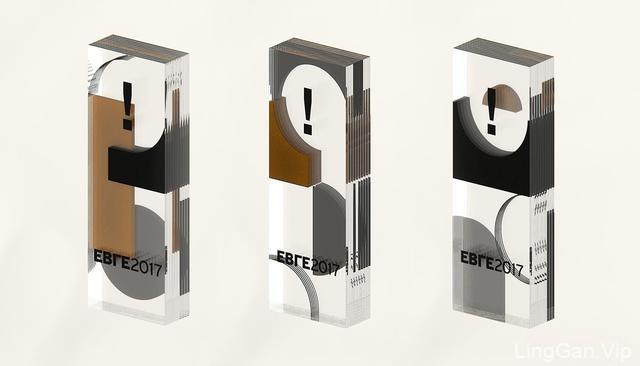 希腊平面设计与插图奖EBRE 2017视觉形象设计