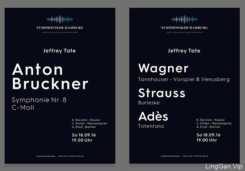德国汉堡交响乐团启用新LOGO