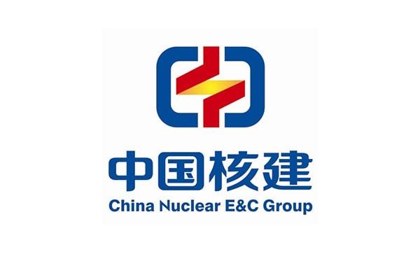 中国核建集团(CNEC)启用新LOGO标识