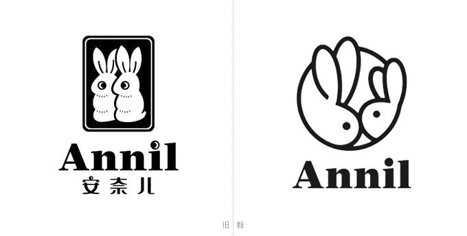 陪伴20周年,安奈儿童装品牌LOGO全新升级