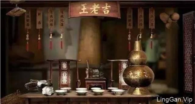 王老吉开了家凉茶铺子实体店,LOGO也换了·····