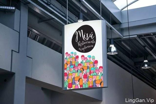 Misú布拉德素食餐厅品牌VI形象视觉设计