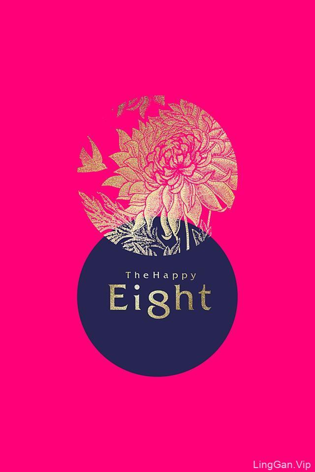 奢华的马来民宿品牌(The Happy 8)视觉形象设计