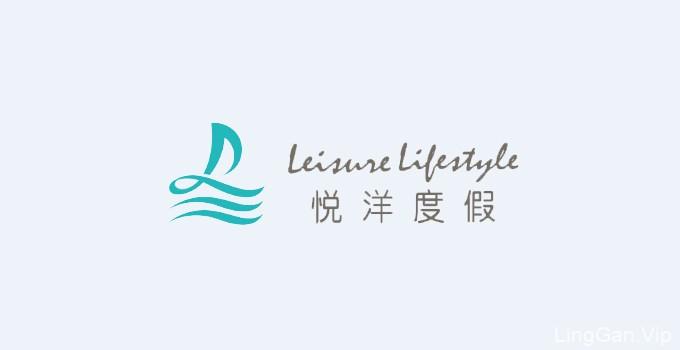 """国内度假预定平台""""悦洋度假""""发布新LOGO"""