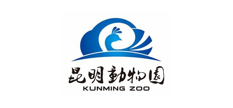 昆明动物园LOGO征集只选出5件入围奖,金奖空缺