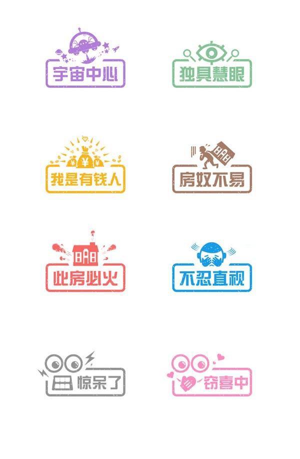 文字LOGO设计5大方法:添、减、联、断、变
