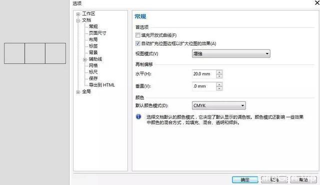 教你如何用CorelDRAW X7软件绘制联通Logo