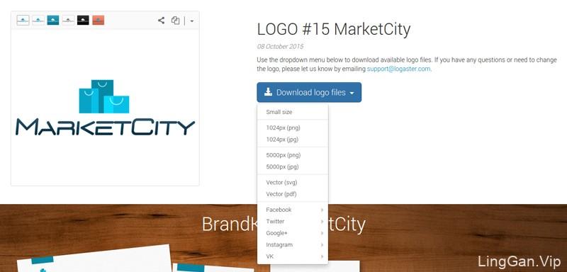 你想免费设计LOGO?这个网站可以帮你搞定!