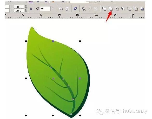 教你如何用CorelDRAW X6制作树叶主题LOGO