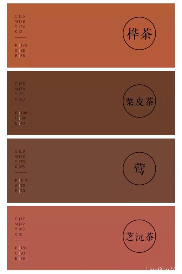 LOGO配色干货!200种唯美东方色彩色谱完整版