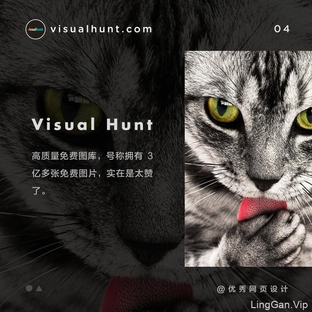 推荐9个高质量的高清图片网站,最重要的是免费!