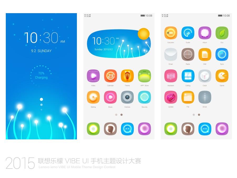 联想乐檬VEBE UI手机主题ICON图标设计