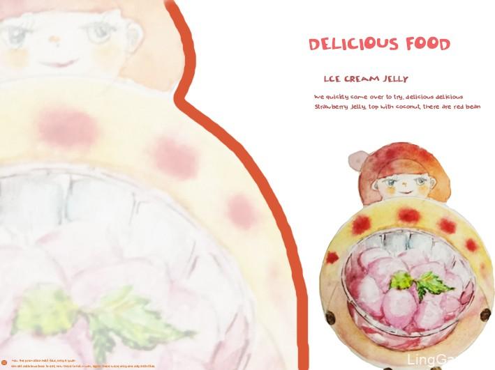 食物排版漫画