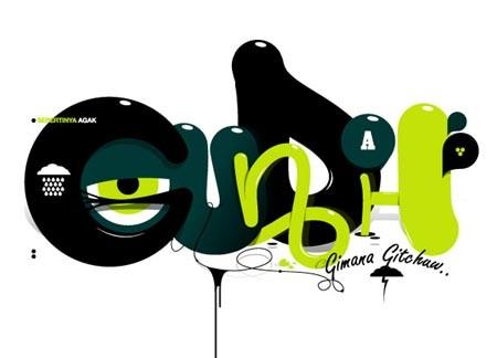 印度尼西亚插画师TFDC的风插画作品