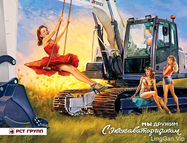 俄罗斯Axana复古人物插画设计