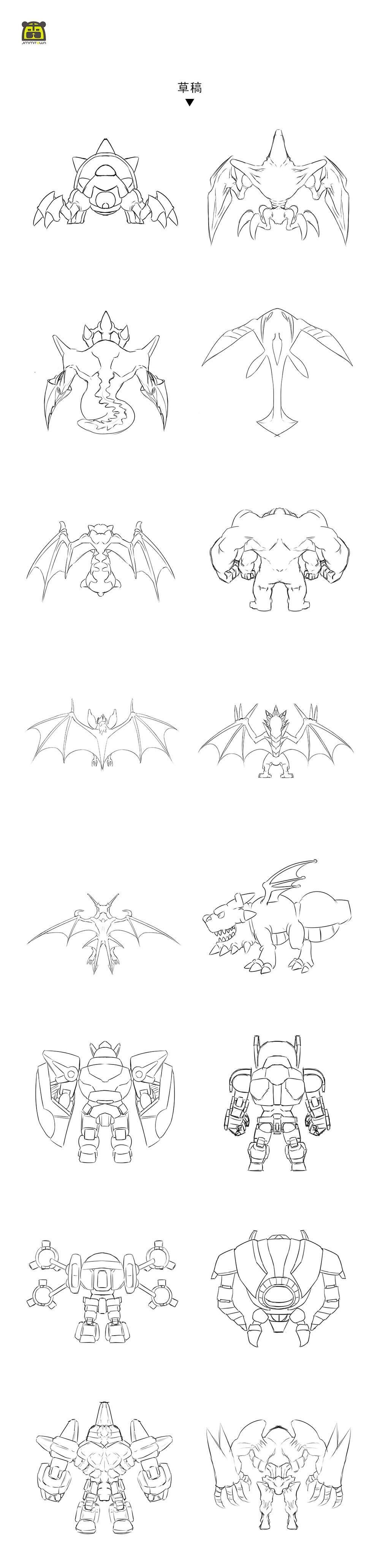 13个兵种与25个怪兽(含草稿)