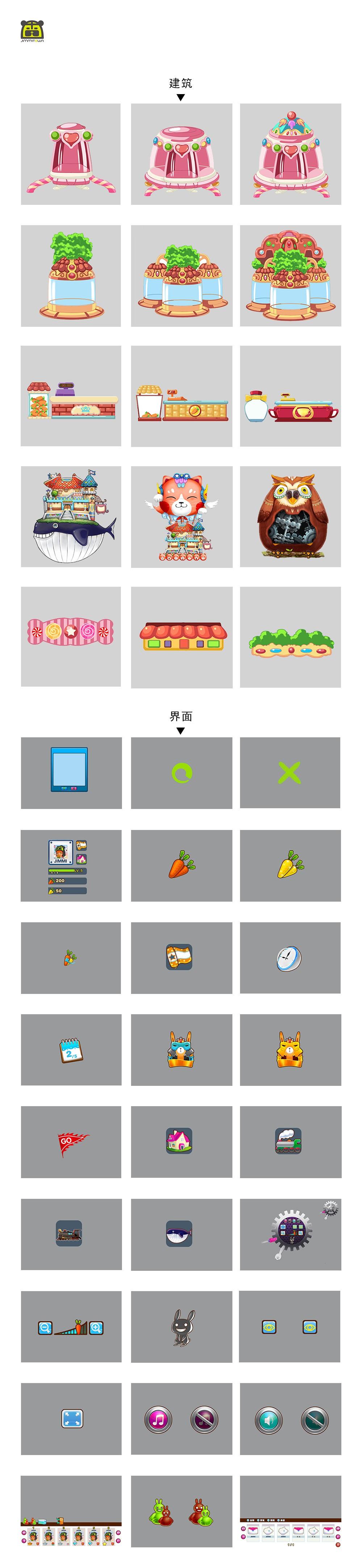 1、客户:深圳木森网络有限公司 2、制作工期:2011 3、