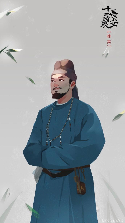 中国味!《长安十二时辰》插画灵感