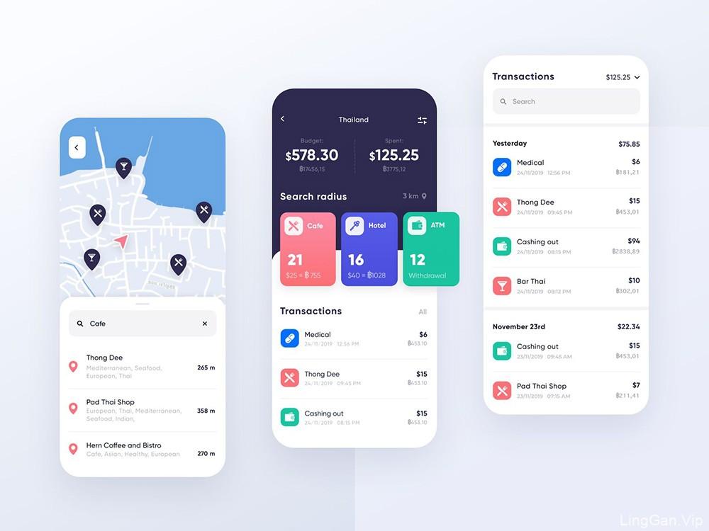 12组手机银行App界面设计灵感