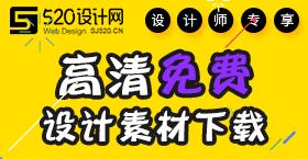 UI设计学习网站推荐大全