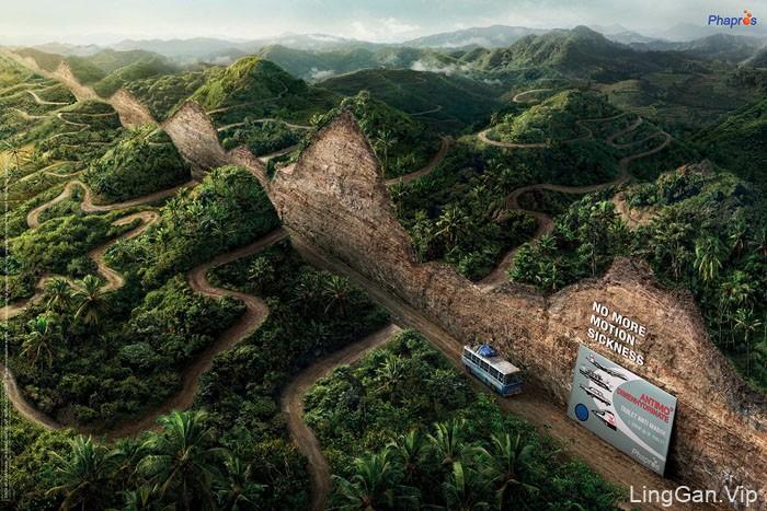 国外Phapros晕车药系列创意广告设计欣赏