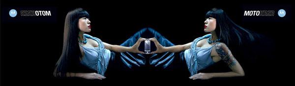 摩托罗拉MOTO KRZR手机系列平面广告、摄影欣赏