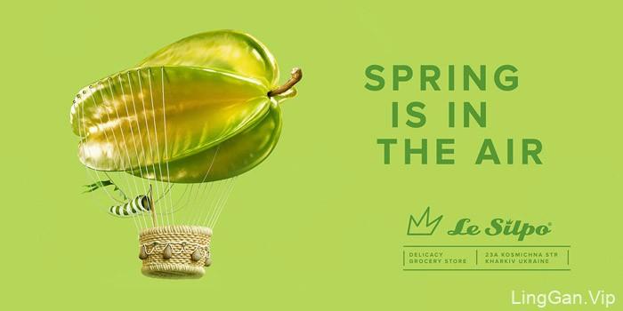 国外Le Silpo清爽春夏季促销活动宣传海报设计