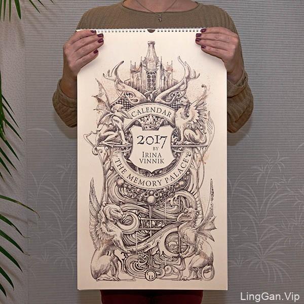 神话主题2017年插画挂历设计13P