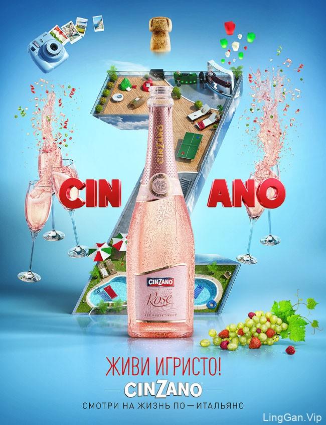 闪亮的Cinzano气泡酒数码PS合成设计