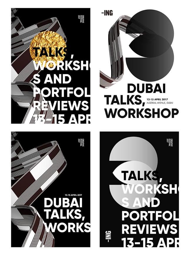 国外ING迪拜创意节主视觉设计