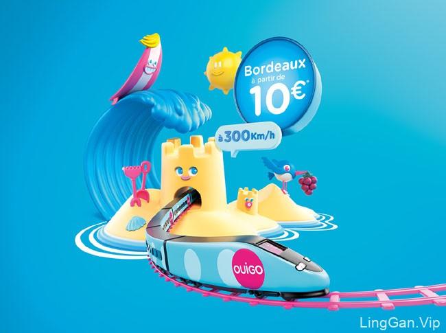 OUIGO法国国营铁路公司平面广告设计