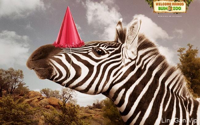 智利Buin Zoo动物园宣传平面广告设计
